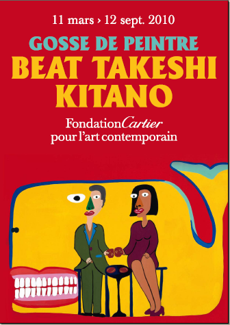 Takeshi_Kitano